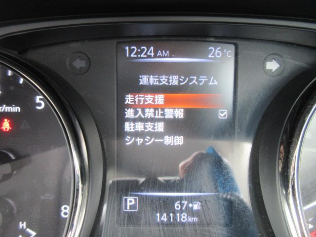 20X 4WD 後期型 Eブレーキ 電動Rゲート ナビTV(34枚目)