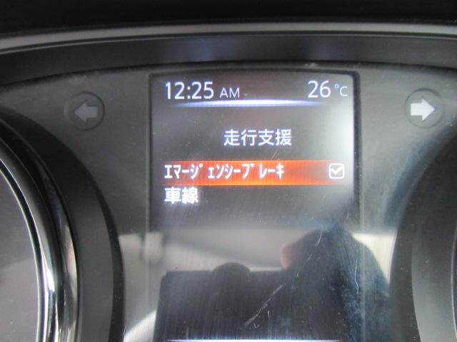 20X 4WD 後期型 Eブレーキ 電動Rゲート ナビTV(35枚目)