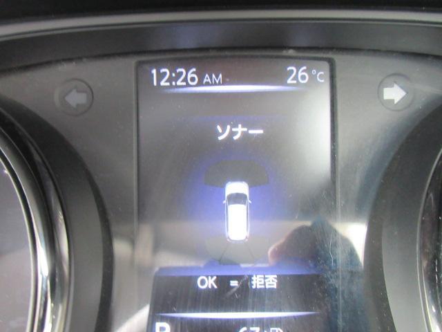 20X 4WD 後期型 Eブレーキ 電動Rゲート ナビTV(36枚目)