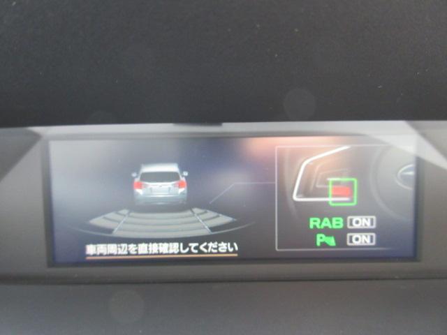 1.6i-Lアイサイト 4WD・カロッツェリアナビ・CD・DVD・フルセグTV・スマートキー・Pスタート・純正16AW・ETC・リアコーナーセンサー・レーダークルーズ・革ステ・パドルシフト・リアスポイラー・LEDライトフォグ(3枚目)