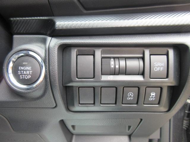1.6i-Lアイサイト 4WD・カロッツェリアナビ・CD・DVD・フルセグTV・スマートキー・Pスタート・純正16AW・ETC・リアコーナーセンサー・レーダークルーズ・革ステ・パドルシフト・リアスポイラー・LEDライトフォグ(17枚目)