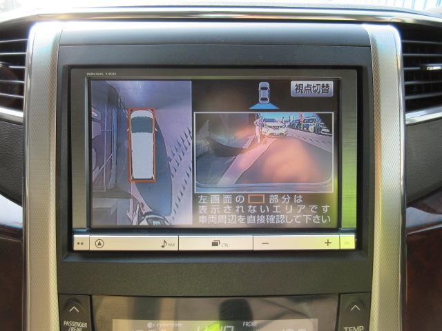 2.4V 後期型・ワンオーナー車・純正8型HDDナビ・フルセグTV・全周囲カメラ・両側自動ドア・電動リアゲート・助手席&2列目オットマン・純正フリップダウンモニター・クルコン・コンビハンドル・純正アルミ(4枚目)