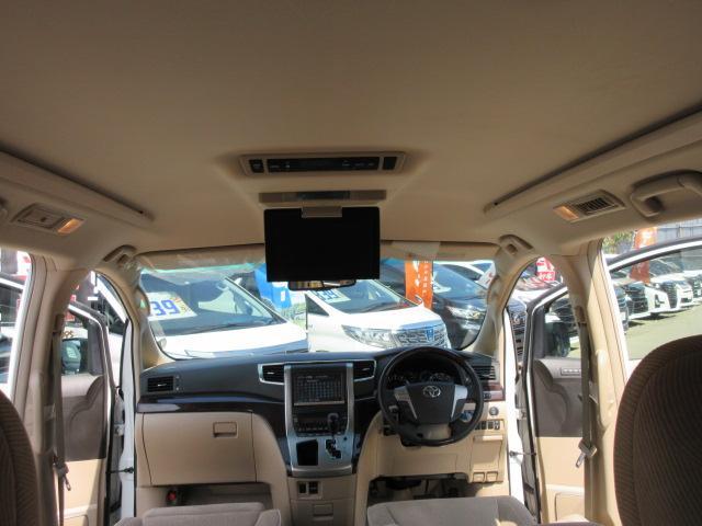 2.4V 後期型・ワンオーナー車・純正8型HDDナビ・フルセグTV・全周囲カメラ・両側自動ドア・電動リアゲート・助手席&2列目オットマン・純正フリップダウンモニター・クルコン・コンビハンドル・純正アルミ(24枚目)