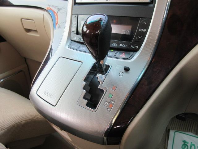 2.4V 後期型・ワンオーナー車・純正8型HDDナビ・フルセグTV・全周囲カメラ・両側自動ドア・電動リアゲート・助手席&2列目オットマン・純正フリップダウンモニター・クルコン・コンビハンドル・純正アルミ(32枚目)