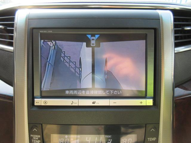 2.4V 後期型・ワンオーナー車・純正8型HDDナビ・フルセグTV・全周囲カメラ・両側自動ドア・電動リアゲート・助手席&2列目オットマン・純正フリップダウンモニター・クルコン・コンビハンドル・純正アルミ(38枚目)