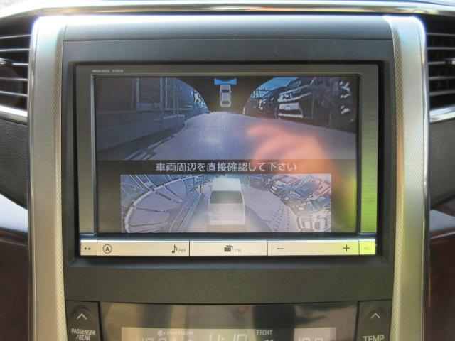 2.4V 後期型・ワンオーナー車・純正8型HDDナビ・フルセグTV・全周囲カメラ・両側自動ドア・電動リアゲート・助手席&2列目オットマン・純正フリップダウンモニター・クルコン・コンビハンドル・純正アルミ(39枚目)