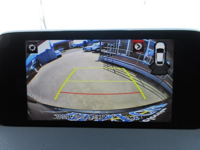 XD Lパッケージ 4WD ワンオーナー車・ブラウン本革シート・シートヒーター・ステアリングヒーター・左サイドカメラ・バックカメラ・リアコーナーセンサー・SCBS・BSM・メモリーシート・アルパインフリップダウンモニター(28枚目)