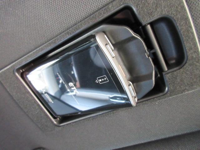 XD Lパッケージ 4WD ワンオーナー車・ブラウン本革シート・シートヒーター・ステアリングヒーター・左サイドカメラ・バックカメラ・リアコーナーセンサー・SCBS・BSM・メモリーシート・アルパインフリップダウンモニター(30枚目)