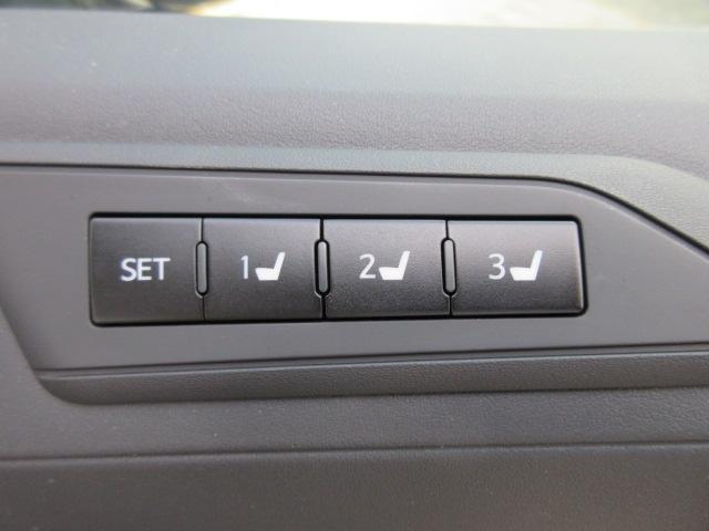 2.5V ワンオーナー車・半革シート・JBLサウンド・Wサンルーフ・メーカーナビTV&フリップダウンモニター・電動リアゲート・両側自動ドア・クルコン・コンビハンドル・1500W電源・クルコン・レーダークルーズ(24枚目)