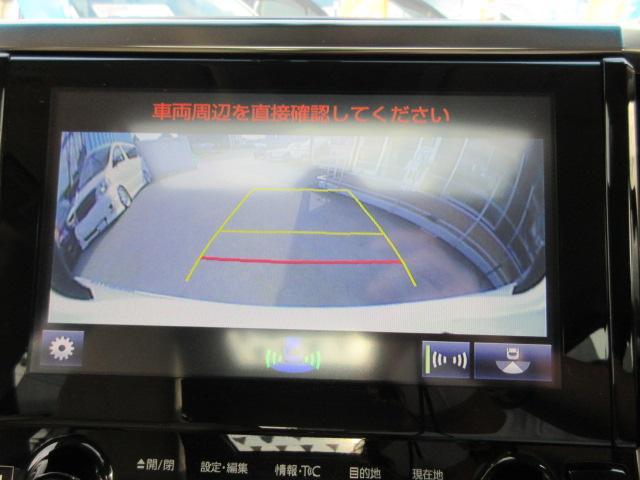2.5V ワンオーナー車・半革シート・JBLサウンド・Wサンルーフ・メーカーナビTV&フリップダウンモニター・電動リアゲート・両側自動ドア・クルコン・コンビハンドル・1500W電源・クルコン・レーダークルーズ(30枚目)