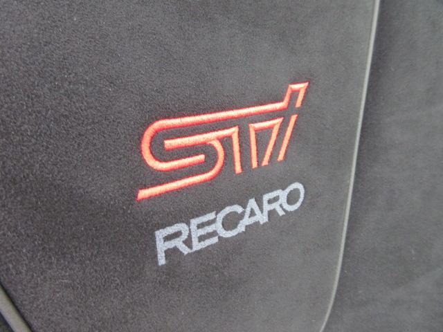 STI EJ20ファイナルエディション・最終型・555台限定抽選車・特別仕様車・ワンオーナー車・走行500km・レカロ半革・大型リアスポ・専用19ゴールドアルミ・8型ナビTV・フロント&左サイド・Bカメラ(22枚目)