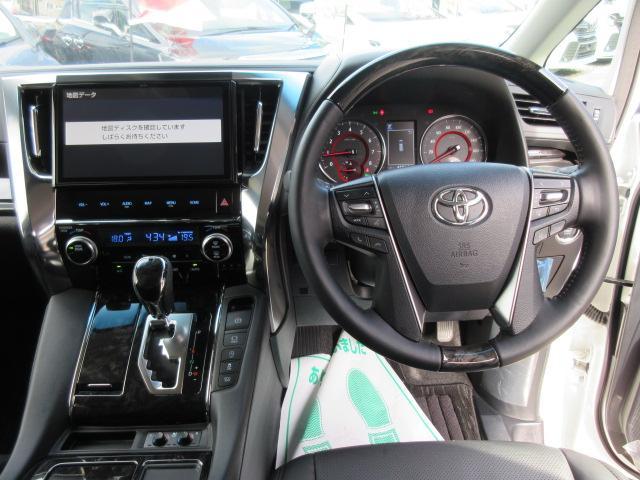 2.5Z Gエディション 後期型・トヨタセーフティセンス・純正10型ナビ・純正フリップダウンモニター・ステアリングヒーター・100W電源・黒本革エグゼクティブシート・スマートルームミラー・電動リアゲート・両側自動ドア・クルコン(15枚目)