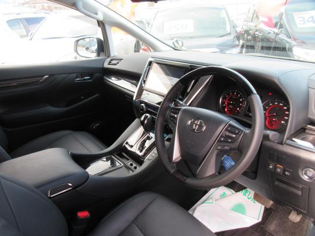 2.5Z Gエディション 後期型・トヨタセーフティセンス・純正10型ナビ・純正フリップダウンモニター・ステアリングヒーター・100W電源・黒本革エグゼクティブシート・スマートルームミラー・電動リアゲート・両側自動ドア・クルコン(20枚目)