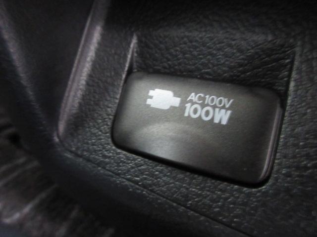 2.5Z Gエディション 後期型・トヨタセーフティセンス・純正10型ナビ・純正フリップダウンモニター・ステアリングヒーター・100W電源・黒本革エグゼクティブシート・スマートルームミラー・電動リアゲート・両側自動ドア・クルコン(21枚目)