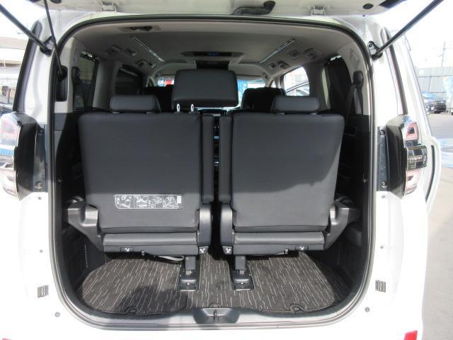 2.5Z Gエディション 後期型・トヨタセーフティセンス・純正10型ナビ・純正フリップダウンモニター・ステアリングヒーター・100W電源・黒本革エグゼクティブシート・スマートルームミラー・電動リアゲート・両側自動ドア・クルコン(23枚目)