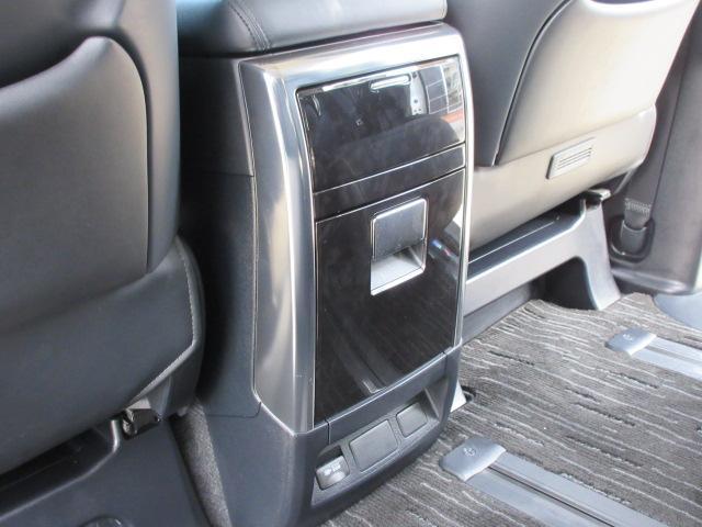 2.5Z Gエディション 後期型・トヨタセーフティセンス・純正10型ナビ・純正フリップダウンモニター・ステアリングヒーター・100W電源・黒本革エグゼクティブシート・スマートルームミラー・電動リアゲート・両側自動ドア・クルコン(29枚目)