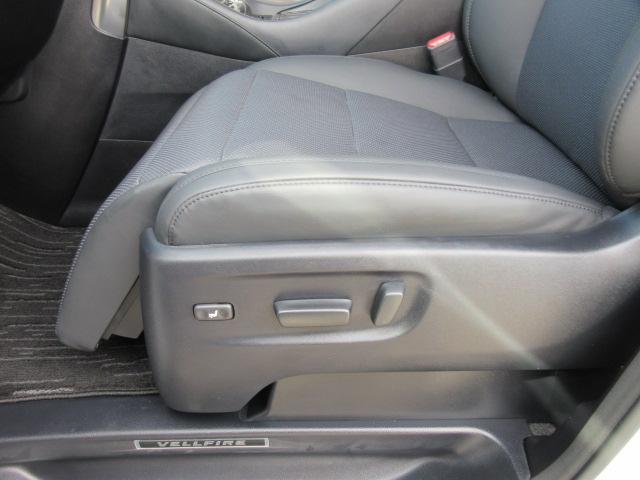 2.5Z Gエディション 後期型・トヨタセーフティセンス・純正10型ナビ・純正フリップダウンモニター・ステアリングヒーター・100W電源・黒本革エグゼクティブシート・スマートルームミラー・電動リアゲート・両側自動ドア・クルコン(32枚目)