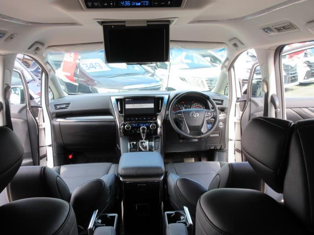 2.5Z Gエディション 後期型・トヨタセーフティセンス・純正10型ナビ・純正フリップダウンモニター・ステアリングヒーター・100W電源・黒本革エグゼクティブシート・スマートルームミラー・電動リアゲート・両側自動ドア・クルコン(35枚目)