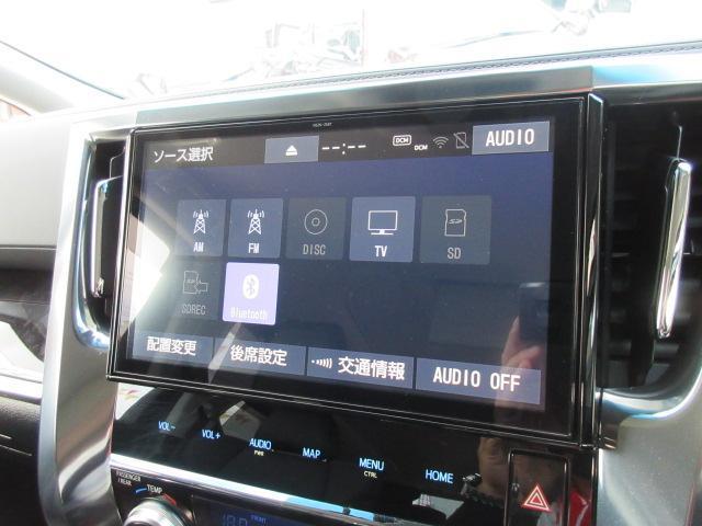 2.5Z Gエディション 後期型・トヨタセーフティセンス・純正10型ナビ・純正フリップダウンモニター・ステアリングヒーター・100W電源・黒本革エグゼクティブシート・スマートルームミラー・電動リアゲート・両側自動ドア・クルコン(60枚目)
