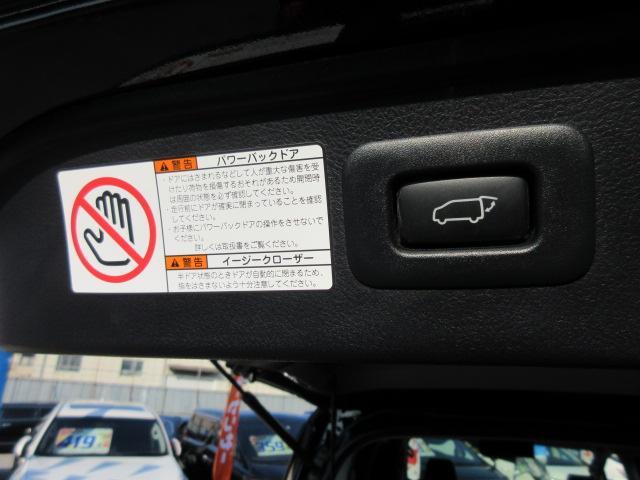2.5Z Gエディション 後期型・4WD・トヨタセーフティセンス・純正10型ナビ・純正フリップダウンモニター・本革シート・エグゼクティブシート・エアシート&ヒーター・ステアリングヒーター・両側自動・電動ゲート・TRDフルエアロ(26枚目)
