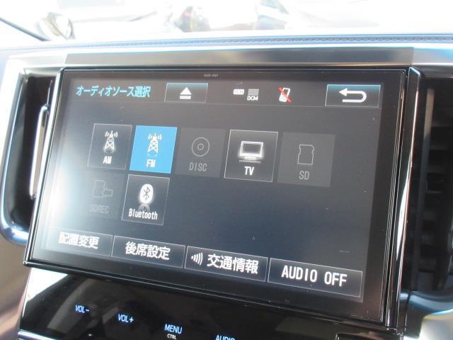 2.5Z Gエディション 後期型・4WD・トヨタセーフティセンス・純正10型ナビ・純正フリップダウンモニター・本革シート・エグゼクティブシート・エアシート&ヒーター・ステアリングヒーター・両側自動・電動ゲート・TRDフルエアロ(54枚目)