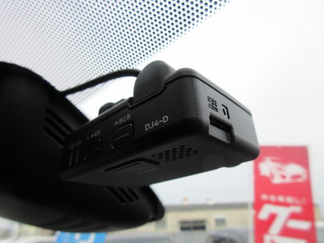 e-パワー オーテック ・現行型・純正ナビTV・アラウンドビューカメラ・フリップダウンモニター・プロパイロット・ハンズフリー両側自動ドア・ステアリングヒーター・シートヒーター・スマートルームミラー・社外メッキ17アルミ(24枚目)