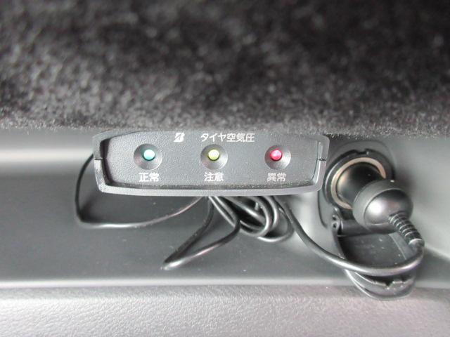 e-パワー オーテック ・現行型・純正ナビTV・アラウンドビューカメラ・フリップダウンモニター・プロパイロット・ハンズフリー両側自動ドア・ステアリングヒーター・シートヒーター・スマートルームミラー・社外メッキ17アルミ(41枚目)