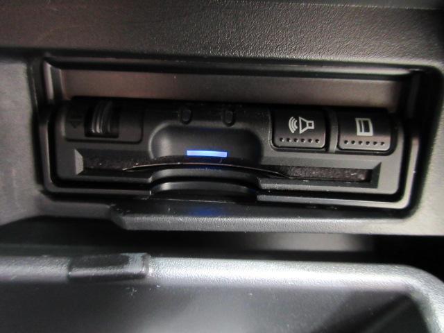 e-パワー オーテック ・現行型・純正ナビTV・アラウンドビューカメラ・フリップダウンモニター・プロパイロット・ハンズフリー両側自動ドア・ステアリングヒーター・シートヒーター・スマートルームミラー・社外メッキ17アルミ(44枚目)