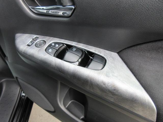e-パワー オーテック ・現行型・純正ナビTV・アラウンドビューカメラ・フリップダウンモニター・プロパイロット・ハンズフリー両側自動ドア・ステアリングヒーター・シートヒーター・スマートルームミラー・社外メッキ17アルミ(45枚目)