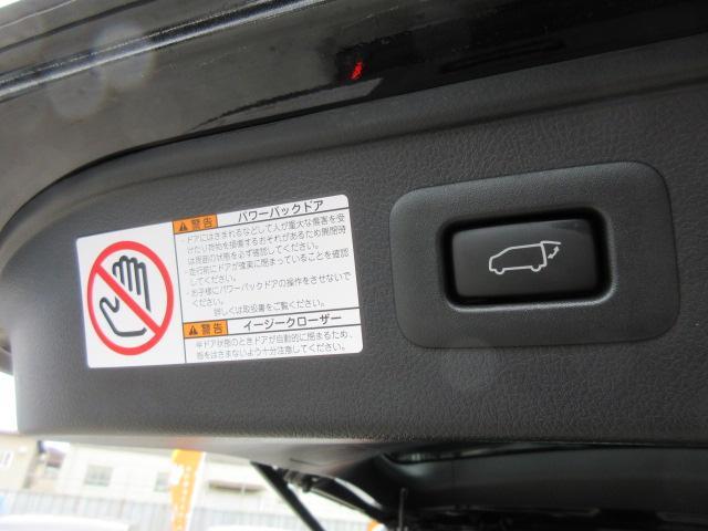 2.5Z Aエディション ゴールデンアイズ ・1オーナー・純正10型ナビTV・12型フリップダウンモニター・モデリスタフルエアロ&マフラー&グリル・置くだけ充電・100W電源・半革・助手席&2列目オットマン・電動ゲート・両側自動ドア・18アルミ(27枚目)