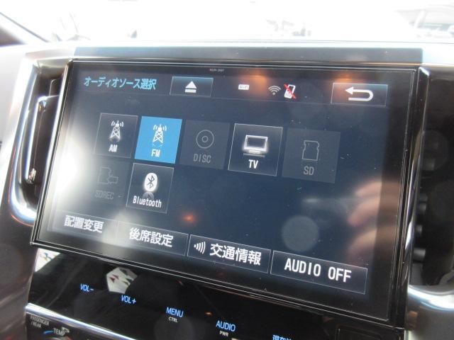 2.5Z Aエディション ゴールデンアイズ ・1オーナー・純正10型ナビTV・12型フリップダウンモニター・モデリスタフルエアロ&マフラー&グリル・置くだけ充電・100W電源・半革・助手席&2列目オットマン・電動ゲート・両側自動ドア・18アルミ(35枚目)