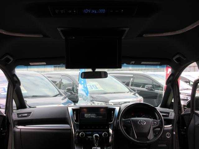 2.5Z Aエディション ゴールデンアイズ ・1オーナー・純正10型ナビTV・12型フリップダウンモニター・モデリスタフルエアロ&マフラー&グリル・置くだけ充電・100W電源・半革・助手席&2列目オットマン・電動ゲート・両側自動ドア・18アルミ(42枚目)