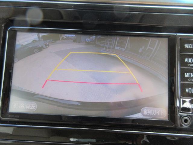 2.5X ・後期型・トヨタセーフティセンス・純正ナビTV・Bカメラ・両側自動ドア・100W電源・プリクラッシュセーフティ・オートハイビーム・純正アルミ・クルコン・レーダークルーズ・8人ベンチシート(2枚目)
