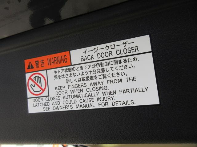 2.5X ・後期型・トヨタセーフティセンス・純正ナビTV・Bカメラ・両側自動ドア・100W電源・プリクラッシュセーフティ・オートハイビーム・純正アルミ・クルコン・レーダークルーズ・8人ベンチシート(20枚目)