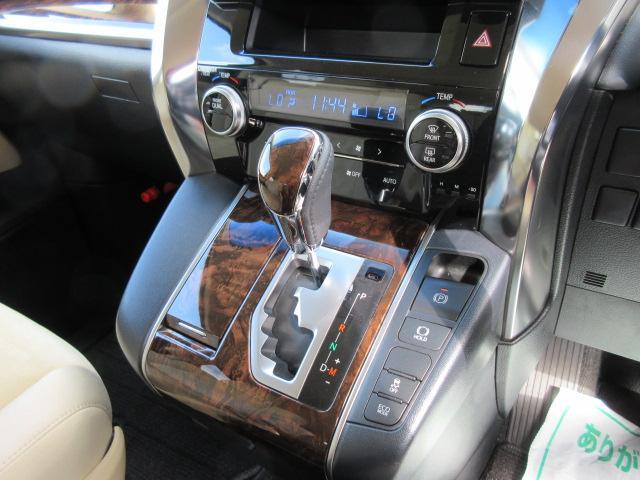 2.5X ・後期型・トヨタセーフティセンス・純正ナビTV・Bカメラ・両側自動ドア・100W電源・プリクラッシュセーフティ・オートハイビーム・純正アルミ・クルコン・レーダークルーズ・8人ベンチシート(32枚目)