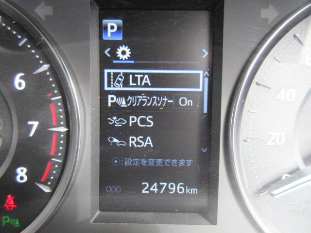 2.5X ・後期型・トヨタセーフティセンス・純正ナビTV・Bカメラ・両側自動ドア・100W電源・プリクラッシュセーフティ・オートハイビーム・純正アルミ・クルコン・レーダークルーズ・8人ベンチシート(33枚目)