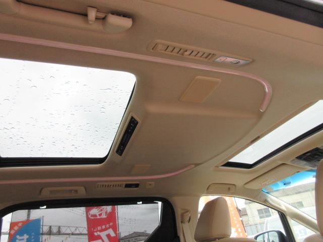 2.5V サイドリフトアップシート トヨタセーフティセンス・JBLサウンド・メーカーナビ・パノラミックビューカメラ・スマートルームミラー・本革シート・エアシート・シートヒーター・クルコン・メモリーシート・両側自動・リアゲートイージードア(18枚目)
