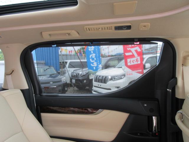 2.5V サイドリフトアップシート トヨタセーフティセンス・JBLサウンド・メーカーナビ・パノラミックビューカメラ・スマートルームミラー・本革シート・エアシート・シートヒーター・クルコン・メモリーシート・両側自動・リアゲートイージードア(19枚目)