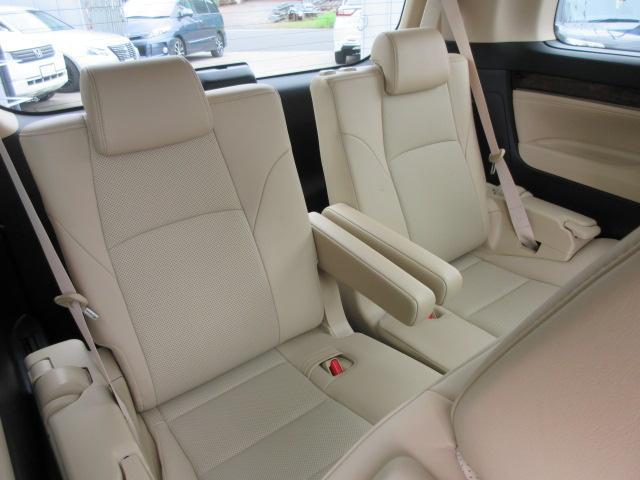 2.5V サイドリフトアップシート トヨタセーフティセンス・JBLサウンド・メーカーナビ・パノラミックビューカメラ・スマートルームミラー・本革シート・エアシート・シートヒーター・クルコン・メモリーシート・両側自動・リアゲートイージードア(20枚目)