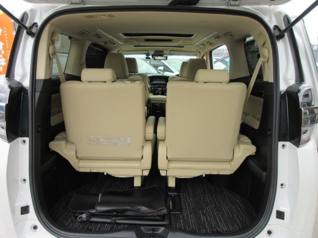 2.5V サイドリフトアップシート トヨタセーフティセンス・JBLサウンド・メーカーナビ・パノラミックビューカメラ・スマートルームミラー・本革シート・エアシート・シートヒーター・クルコン・メモリーシート・両側自動・リアゲートイージードア(21枚目)
