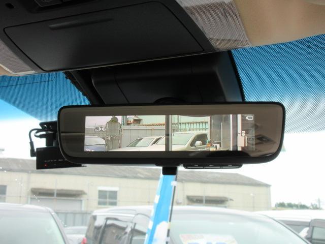 2.5V サイドリフトアップシート トヨタセーフティセンス・JBLサウンド・メーカーナビ・パノラミックビューカメラ・スマートルームミラー・本革シート・エアシート・シートヒーター・クルコン・メモリーシート・両側自動・リアゲートイージードア(23枚目)