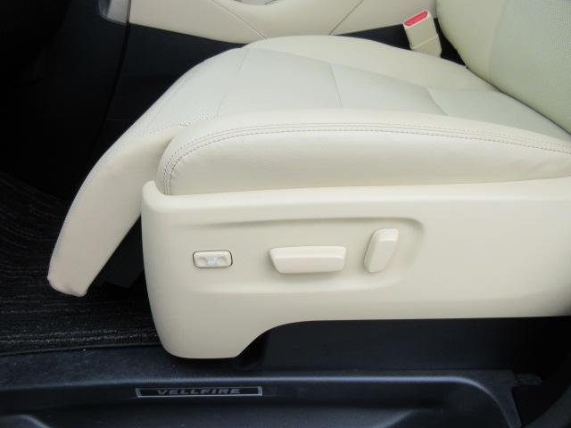2.5V サイドリフトアップシート トヨタセーフティセンス・JBLサウンド・メーカーナビ・パノラミックビューカメラ・スマートルームミラー・本革シート・エアシート・シートヒーター・クルコン・メモリーシート・両側自動・リアゲートイージードア(24枚目)