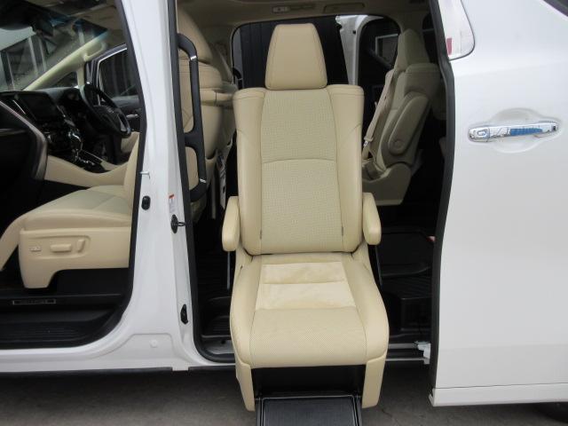 2.5V サイドリフトアップシート トヨタセーフティセンス・JBLサウンド・メーカーナビ・パノラミックビューカメラ・スマートルームミラー・本革シート・エアシート・シートヒーター・クルコン・メモリーシート・両側自動・リアゲートイージードア(31枚目)
