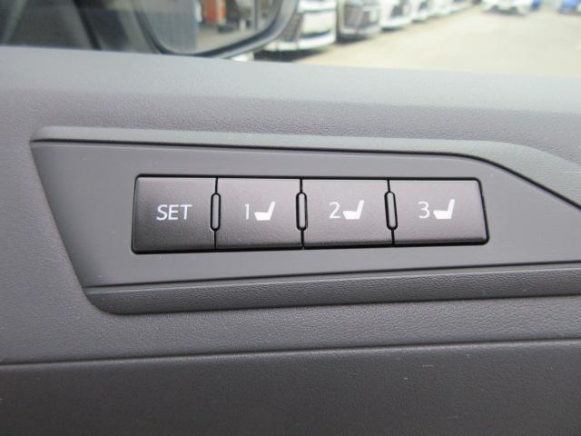 2.5V サイドリフトアップシート トヨタセーフティセンス・JBLサウンド・メーカーナビ・パノラミックビューカメラ・スマートルームミラー・本革シート・エアシート・シートヒーター・クルコン・メモリーシート・両側自動・リアゲートイージードア(35枚目)