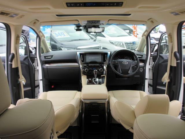 2.5V サイドリフトアップシート トヨタセーフティセンス・JBLサウンド・メーカーナビ・パノラミックビューカメラ・スマートルームミラー・本革シート・エアシート・シートヒーター・クルコン・メモリーシート・両側自動・リアゲートイージードア(36枚目)