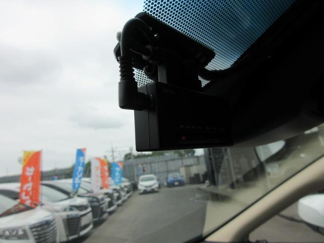 2.5V サイドリフトアップシート トヨタセーフティセンス・JBLサウンド・メーカーナビ・パノラミックビューカメラ・スマートルームミラー・本革シート・エアシート・シートヒーター・クルコン・メモリーシート・両側自動・リアゲートイージードア(38枚目)