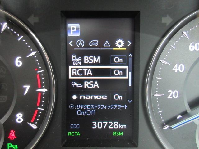 2.5V サイドリフトアップシート トヨタセーフティセンス・JBLサウンド・メーカーナビ・パノラミックビューカメラ・スマートルームミラー・本革シート・エアシート・シートヒーター・クルコン・メモリーシート・両側自動・リアゲートイージードア(40枚目)