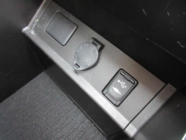2.5V サイドリフトアップシート トヨタセーフティセンス・JBLサウンド・メーカーナビ・パノラミックビューカメラ・スマートルームミラー・本革シート・エアシート・シートヒーター・クルコン・メモリーシート・両側自動・リアゲートイージードア(42枚目)