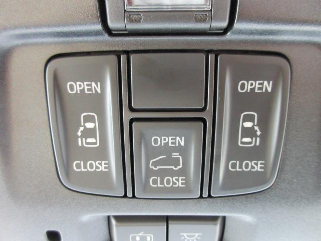 2.5V サイドリフトアップシート トヨタセーフティセンス・JBLサウンド・メーカーナビ・パノラミックビューカメラ・スマートルームミラー・本革シート・エアシート・シートヒーター・クルコン・メモリーシート・両側自動・リアゲートイージードア(43枚目)