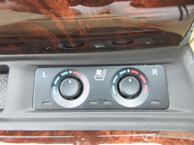 2.5V サイドリフトアップシート トヨタセーフティセンス・JBLサウンド・メーカーナビ・パノラミックビューカメラ・スマートルームミラー・本革シート・エアシート・シートヒーター・クルコン・メモリーシート・両側自動・リアゲートイージードア(44枚目)